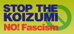 stopthekoizumi4.jpg